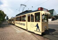 Die Haltestelle Kongresszentrum ist der ideale Start- und Zielpunkt für Fahrten mit dem Datterich-Express.
